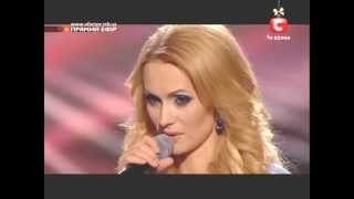 getlinkyoutube.com-Aida Nikolaychuk - Lara Fabian - [ Je Suis Malade ] - Full version - [ X- Factor-3 ]