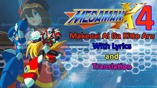 getlinkyoutube.com-Rockman X4 OP - Makenai Ai ga Kitto Aru with Lyrics and translation [HQ]