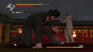 getlinkyoutube.com-Ryu Ga Gotoku 0 - Boss Battles: 11 - Masa Sera (LEGEND difficulty)