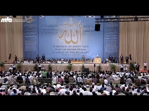 Sindhi Translation: Friday Sermon 13th June 2014 - Islam Ahmadiyya
