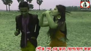 getlinkyoutube.com-Bengali Purulia Song with Dialogue - Bhange Achhe Nala Ta | New Release | Super Hit