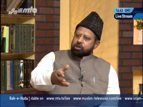 Urdu Rahe Huda 12th July 2014 - Ask Questions about Islam Ahmadiyya