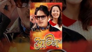 getlinkyoutube.com-AAGNI - New Nepali Full Movie 2016/2073 Ft. Dilip Raimajhi, Jeevan Limbu, Rama Limbu Full HD