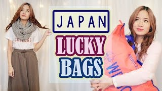 getlinkyoutube.com-JAPANESE LUCKY BAGS セシルマクビー福袋 | WEGO福袋