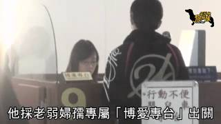 getlinkyoutube.com-周董、昆凌機場被活逮!雙飛極樂曼谷談情兼孝親!