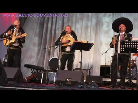 Мексиканская музыка El Mariachi bands
