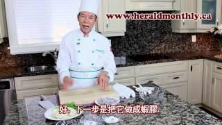 百花釀藕餅
