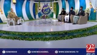 Subh E Noor - 31-01-2017 - 92NewsHD