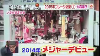 getlinkyoutube.com-ゲスの極み乙女。KANA-BOON 大森靖子 キュウソネコカミ BIGMAMA Dragon Ash TM NETWORK