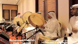 getlinkyoutube.com-فرقة لمسة البحرينية _ ضحاياك الفنان عماد