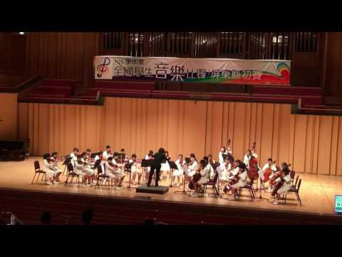 2016.11.14全國學生音樂比賽縣內初賽 part2 - YouTube