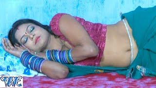 getlinkyoutube.com-Budhawa भेद बताव - Haye Re Fagunwa - Bhojpuri Hot Holi Songs 2015 HD