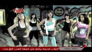 getlinkyoutube.com-Somaya - Mesh Sahla   سمية - مش سهلة