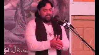 getlinkyoutube.com-Shokat Raza Shokat majlis Chehlam Allama Nasir Abbas Shaheed 26 jan 2014 at Chak 107 sb Sargodha