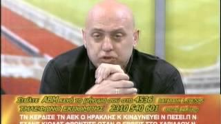getlinkyoutube.com-Μαρμίτα 16/03/2008 Ραπτόπουλος