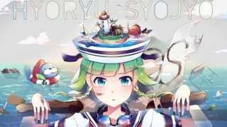 getlinkyoutube.com-【わか/IMBK feat.GUMI】漂流少女【オリジナル曲】