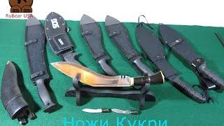 getlinkyoutube.com-Обзор ножей типа Кукри.