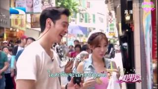 getlinkyoutube.com-[2PM2U] 2PM Chansung - รักมั้ง E12 part 1/3 (Thaisub)