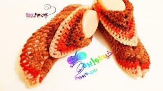 getlinkyoutube.com-كروشيه حذاء سهل وسريع للمبتدئين \ خيط وإبرة \ Crochet footwear quick and easy