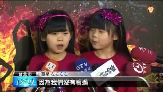 getlinkyoutube.com-【2016.01.30】踢踏舞王新作 台藝人朝聖腳功 -udn tv