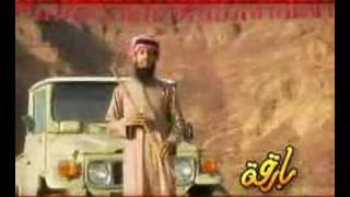 getlinkyoutube.com-فيديو البدوان  Bédouins Bedouin Bedevi Badui Бедуин
