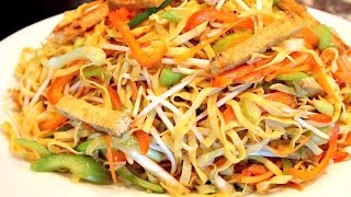 getlinkyoutube.com-Vegetable Chow Mein Recipe - Stir Fry Noodles with Vegetables and Fried Tofu