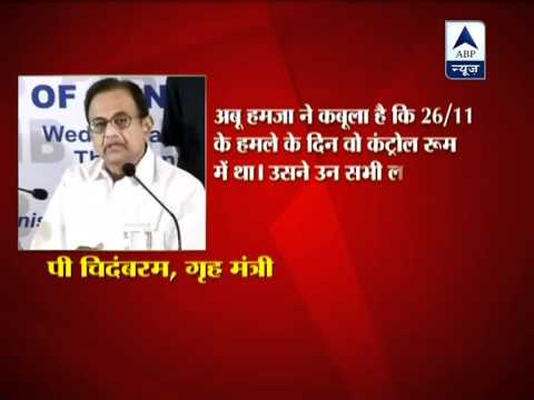 Abu Hamza was in 26/11 control room, says Chidambaram‎