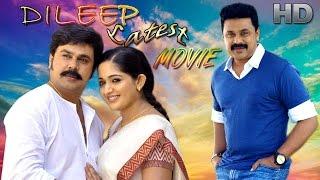 getlinkyoutube.com-dileep malayalam full movie | dileep kavya madhavan movie | malayalam comedy movie | upload 2016