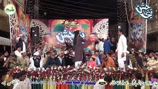 Now Naat Gulam Mustufa Qadri  2018