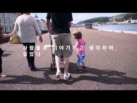 제5회 공모전 영상부문 최우수상 수상작
