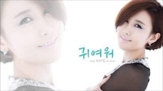 getlinkyoutube.com-Byul (별) - 귀여워 So Cute (With Kwon Jung Yeol 권정열 of 10cm)