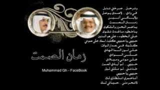 getlinkyoutube.com-طلال مداح أهداء الى سعيد راجح الأحمري