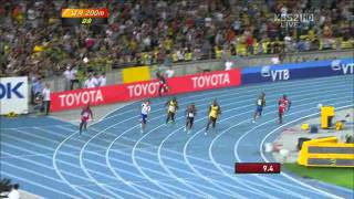 getlinkyoutube.com-mix2011 대구 세계육상 200m 결승 우사인 볼트 출전 110903 HDTV H264 720p On