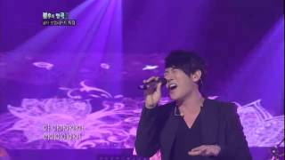 getlinkyoutube.com-[HIT]불후의명곡2(Immortal Songs 2)-환희(FLY TO THE SKY) 갈대의순정20110723 KBS
