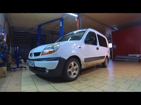 Renault Kangoo не развивает мощность. Педаль газа