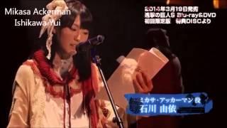 getlinkyoutube.com-Attack on Titan Voice Actors/Seiyuu
