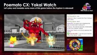 getlinkyoutube.com-Yokai Watch #236: Fighting the Red Oni At Last