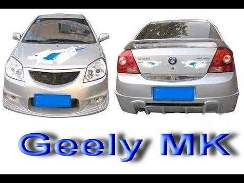 Ремонт бампера и крышки Geely MK .