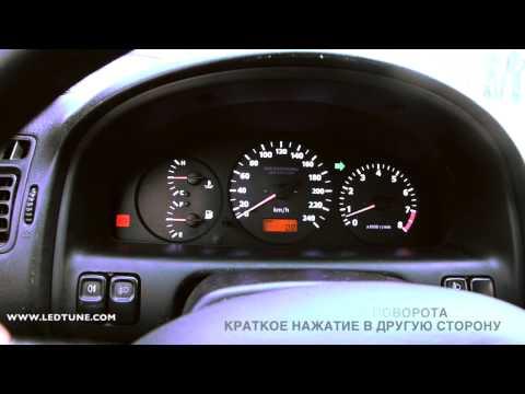 Комфортные поворотники (удлинитель поворотов)
