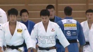 getlinkyoutube.com-JAPANESE JUDO TEAM - TRAINING SESSION