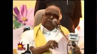 getlinkyoutube.com-கட்சி நடத்தும் வலிமை சற்றும் குறையவில்லை - Kalaignar Karunanidhi