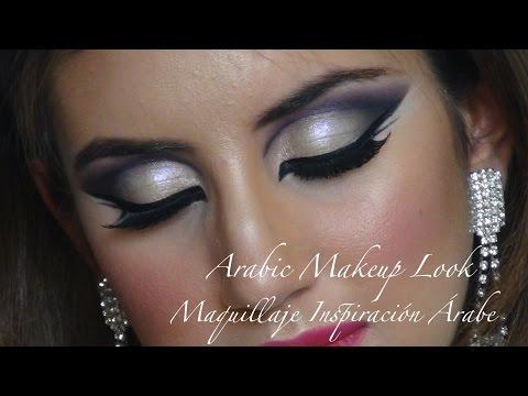 Arabic Makeup Tutorial *** Maquillaje de inspiración árabe