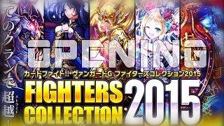 getlinkyoutube.com-Awesome Cardfight!! Vanguard VG-G-FC01 Fighters Collection 2015 Box Opening!