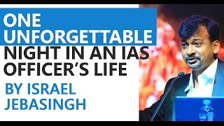 One Unforgettable Night in an IAS Officer's Life - Israel Jebasingh (IAS 2004)