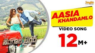 getlinkyoutube.com-Aasia Khandamlo Full Video Song | Bengal Tiger Movie | Raviteja | Tamanna | Raashi Khanna