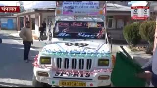 चम्पावत में स्वीप रथ को मिली हरी झंडी