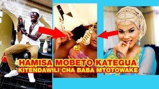 KITENDAWILI cha mtoto wa mobeto chateguka DIAMOND PLATNUMZ NA HAMISA MOBETO LIVE KITANDANI