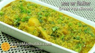 getlinkyoutube.com-Matar ka Nimona - Grean Peas Nimona - Potatoes and Green Pea Curry