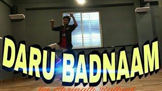 Daru Badnaam   Kamal kahlon & Param Singh  Choreography by Shrinath Rathod