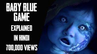 [NEW HINDI] Real Story Of Baby Blue In Hindi | Urban Legends | Creepypasta | Baby Blue